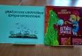 Gražiausios lietuviškos knygos pavadinimas
